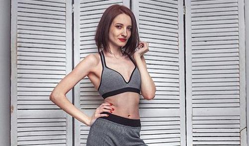 Юлия Когут блоггер фото